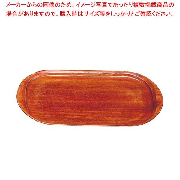 【まとめ買い10個セット品】 木製 カスタートレー NK-602 中【 卓上小物 】