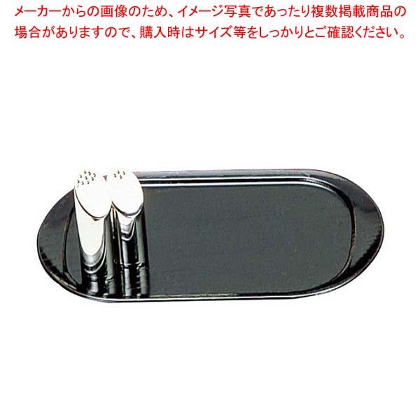 【まとめ買い10個セット品】 木製 カスタートレー NKB-603 小【 卓上小物 】