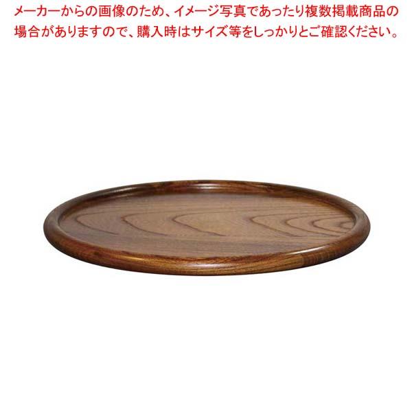 【まとめ買い10個セット品】 けやき ラウンドトレー(オイルカラー)130010 33cm【 和・洋・中 食器 】