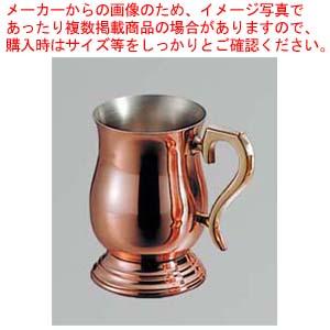 【まとめ買い10個セット品】 銅 ジョッキー 570cc S-2505
