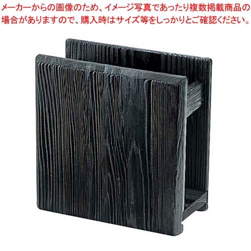 【まとめ買い10個セット品】 木製 ナフキン立 SM-611【 ナフキン立て 業務用ナフキンスタンド ナフキンスタンド ナフキン立て 業務用 】