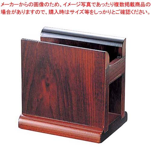 【まとめ買い10個セット品】 木製 ナフキン立 SB-704【 ナフキン立て 業務用ナフキンスタンド ナフキンスタンド ナフキン立て 業務用 】