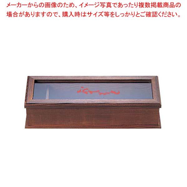 【まとめ買い10個セット品】 木製 はし箱(楊枝入付)N-615
