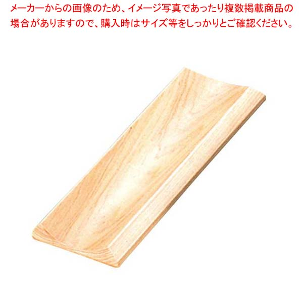 【まとめ買い10個セット品】 木製 おしぼり入れ W-701 白木【 卓上小物 】