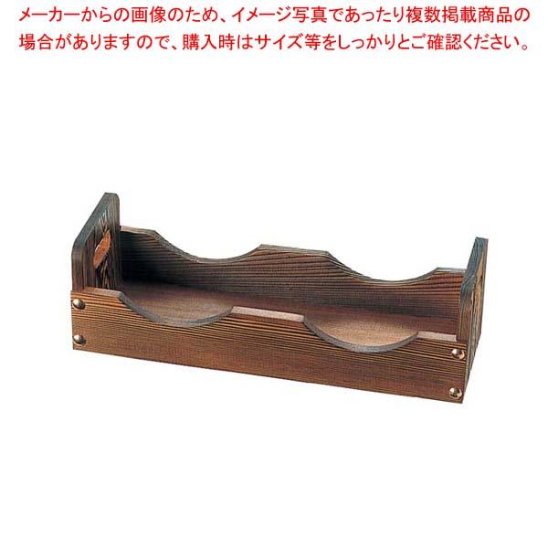 【まとめ買い10個セット品】 木製 長角 カスター N-614【 卓上小物 】