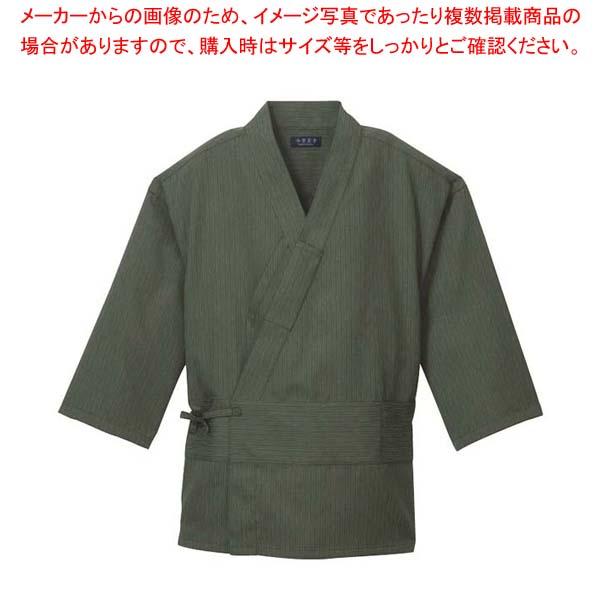 【まとめ買い10個セット品】 作務衣(男女兼用)KJ0020-4 緑 4L