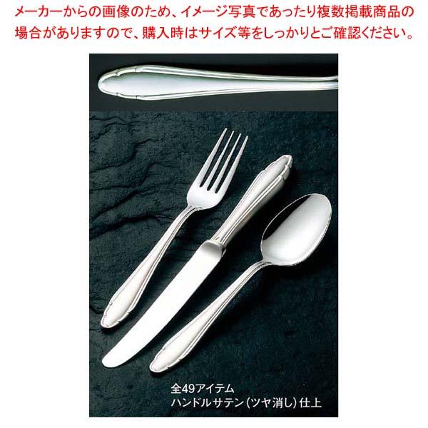 【まとめ買い10個セット品】 洋白 菊花 デザートナイフ(H・H)ノコ刃無