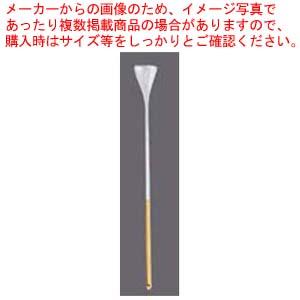 【まとめ買い10個セット品】 18-10 アバンギャルド アイスドリンクスプーン ゴールド