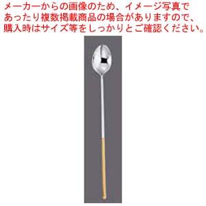 【まとめ買い10個セット品】 18-10 アバンギャルド ソーダスプーン ゴールド
