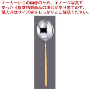 【まとめ買い10個セット品】 18-10 アバンギャルド サラダサービングスプーン ゴールド