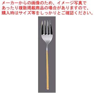 【まとめ買い10個セット品】 18-10 アバンギャルド サラダサービングフォーク ゴールド