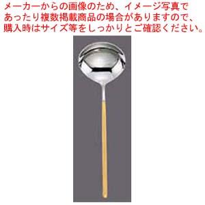 【まとめ買い10個セット品】 18-10 アバンギャルド グレビーレードル ゴールド