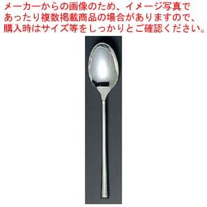 【まとめ買い10個セット品】 18-10 ティファニー テーブルスプーン