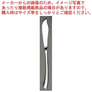 【まとめ買い10個セット品】 18-10 ティファニー フィッシュナイフ(H・H)