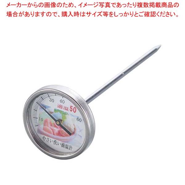 【まとめ買い10個セット品】 料理用(50度洗い)温度計 PY-50【 温度計 業務用 クッキング温度計 】