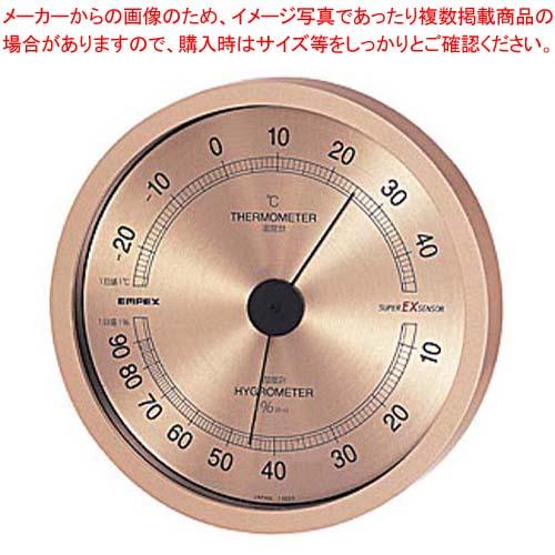 【まとめ買い10個セット品】 高品質温・湿度計 スーパーEX EX-2728 シャンパンゴールド【 温度計 】