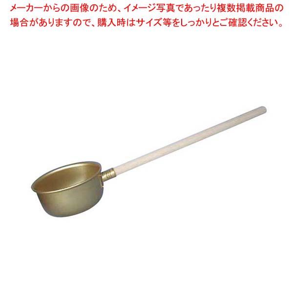 【まとめ買い10個セット品】 アルマイト 水杓子 17cm【 給食用スパテラ・すくい網・ひしゃく 】