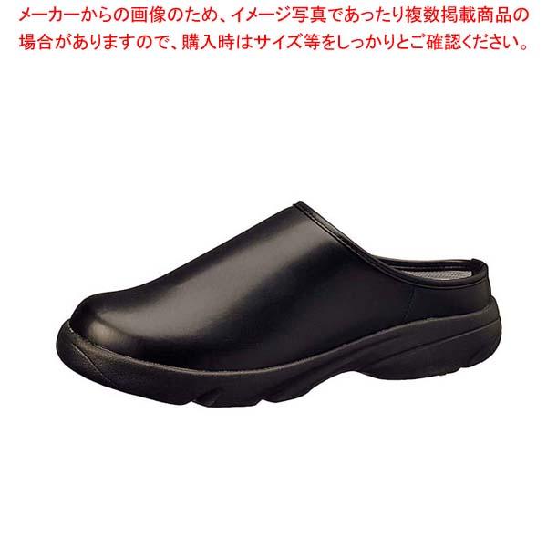 【まとめ買い10個セット品】 アキレス スニーカー クッキングメイト006 黒 30cm
