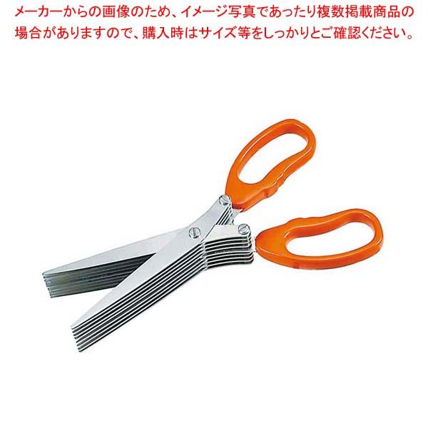 【まとめ買い10個セット品】 ハサミ型シュレッダー 9連刃「秘密を守りきります」パートII