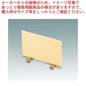【まとめ買い10個セット品】 メニュー立て M-22-4 185×140【 メニュー・卓上サイン 】