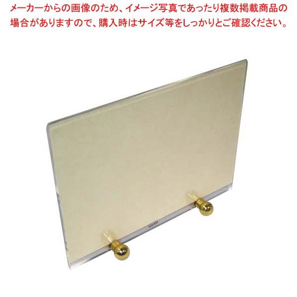【まとめ買い10個セット品】 メニュー立て M-32-4 210×160【 メニュー・卓上サイン 】