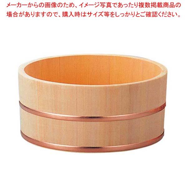 【まとめ買い10個セット品】 さわら 風呂桶 銅タガ 6-481-7 φ230×115【 風呂敷 ふろしき 】