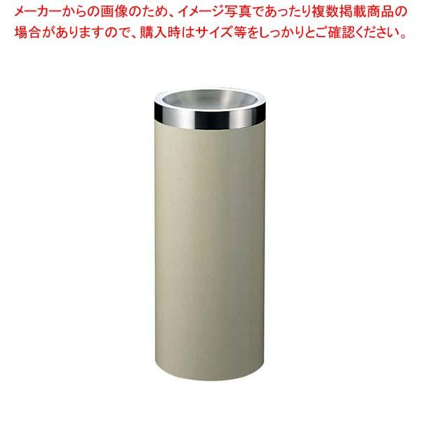 【まとめ買い10個セット品】 EBM 丸 スモーキングスタンド アイボリー MW-200S【 店舗備品・インテリア 】