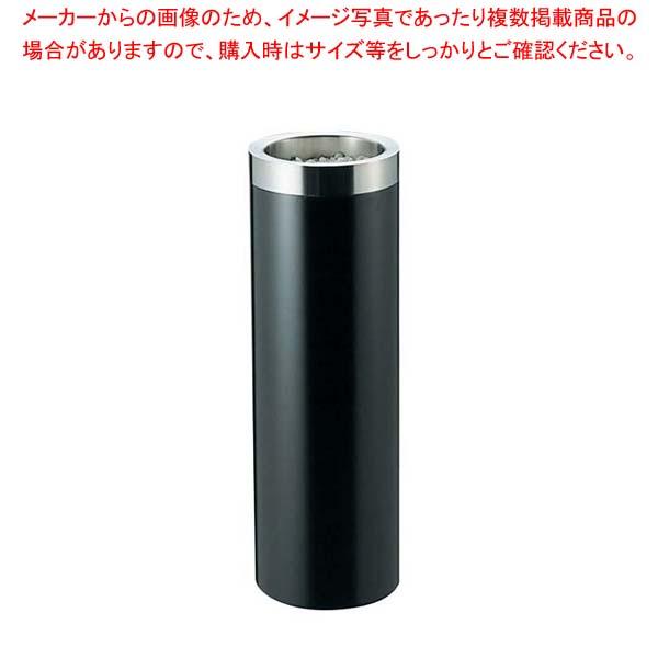【まとめ買い10個セット品】 EBM 丸 スモーキングスタンド ブラック MB-200S【 店舗備品・インテリア 】