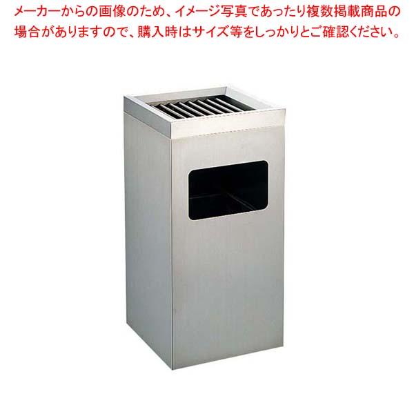 江部松商事 / EBM 18-8 角 スモーキングダスト MK-250SD【 店舗備品・インテリア 】