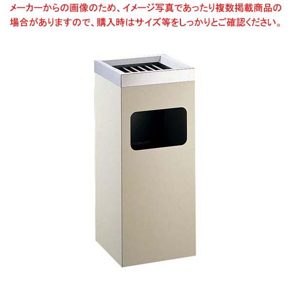 江部松商事 / EBM 角 スモーキングダスト アイボリーMKW-250SD【 店舗備品・インテリア 】