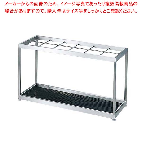 江部松商事 / EBM 18-8 レインスタンド 12本立 MS-12U【 店舗備品・インテリア 】