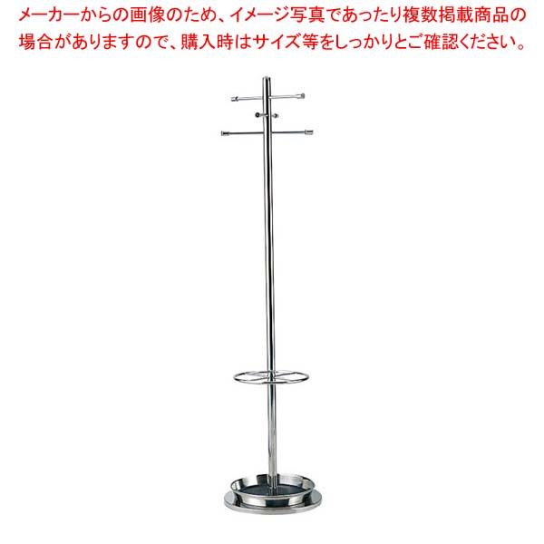 江部松商事 / EBM 18-8 コートハンガー 固定式 MC-1700 傘立付【 店舗備品・防災用品 】