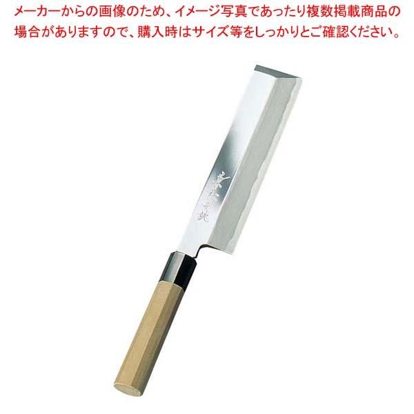 兼松作 鏡面仕上 薄刃庖丁 18cm sale