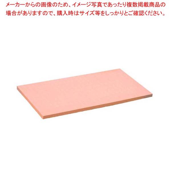 【まとめ買い10個セット品】 アサヒ カラーまな板(合成ゴム)SC-103 ピンク 【 まな板 カッティングボード 業務用 業務用まな板 】