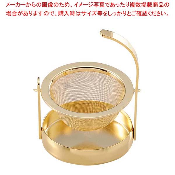 【 まとめ買い10個セット品 】 ゴールド スウィング ティーストレーナー【 キッチン ストレーナー 濾し器 スープ漉し器 業務用 調理器具 使いやすい こし器 メッシュ 】