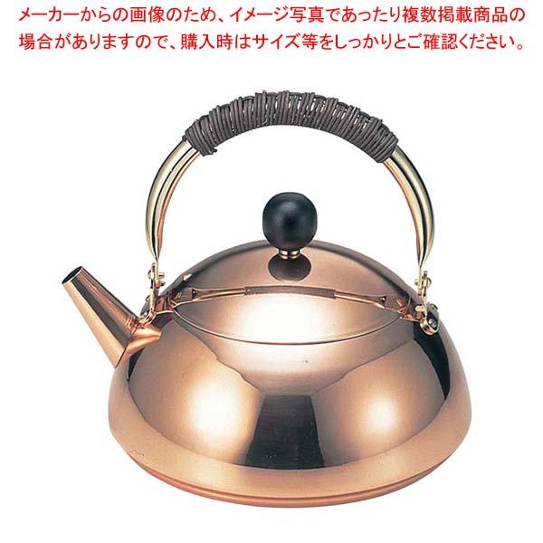 【まとめ買い10個セット品】 銅 コスミック ケットル S-820 2L