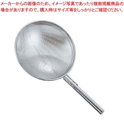 18-8 パンチング 網ヒシャク φ30cm×柄50cm(穴径2mm)