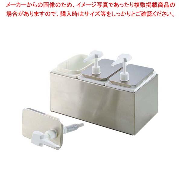 エコノミーポンプディスペンサー 2本立【 No.38502 】 ディスペンサー・ドレッシングボトル