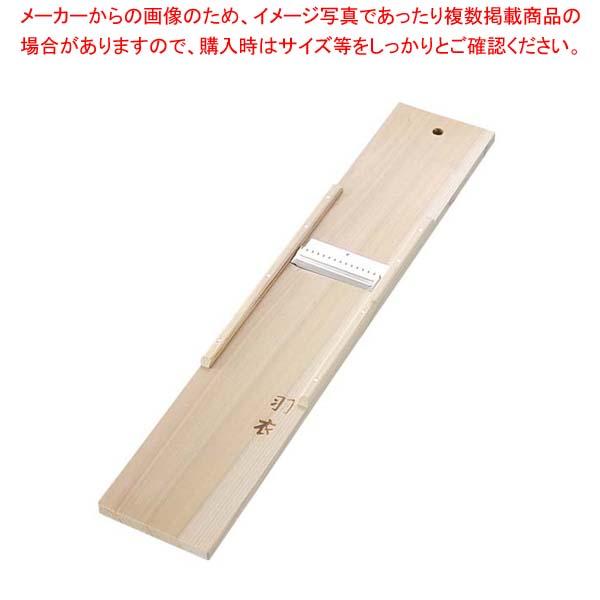【まとめ買い10個セット品】 キリボシ突 2尺(600)