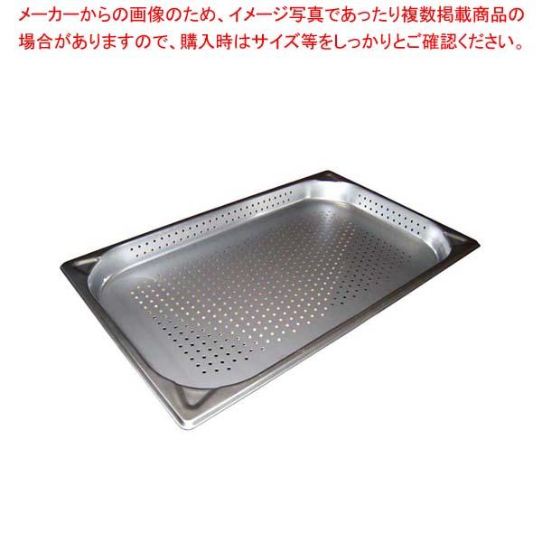【まとめ買い10個セット品】 プロシェフ 18-8 穴明GNパン補強重なり防止付 1/1 40mm