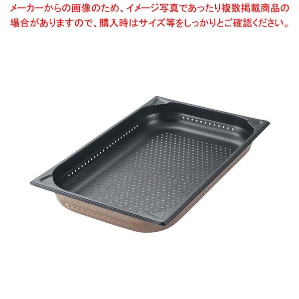【まとめ買い10個セット品】 プロシェフ 18-8 ノンスティック穴明GNパン 1/1 40mm