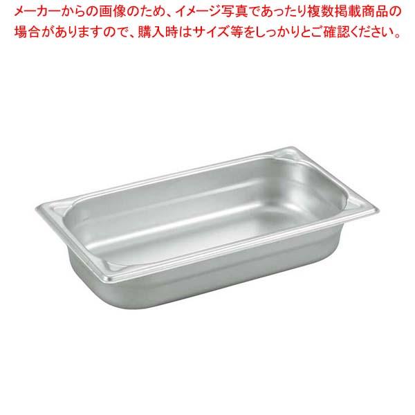 【まとめ買い10個セット品】 プロシェフ 18-8 GNパン補強重なり防止付 1/3 65mm