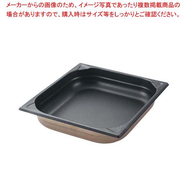 【まとめ買い10個セット品】 プロシェフ 18-8 ノンスティックGNパン 2/3 20mm