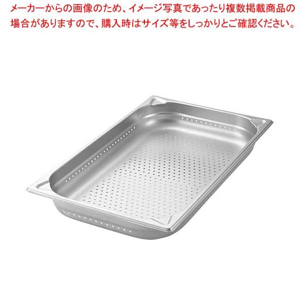 【まとめ買い10個セット品】 プロシェフ 18-8 穴明GNパン補強重なり防止付 1/1 100mm