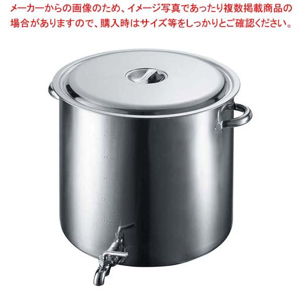 江部松商事 / EBM 18-8 蛇口付 スープ寸胴鍋 45cm【 うどん・そば・ラーメン 】