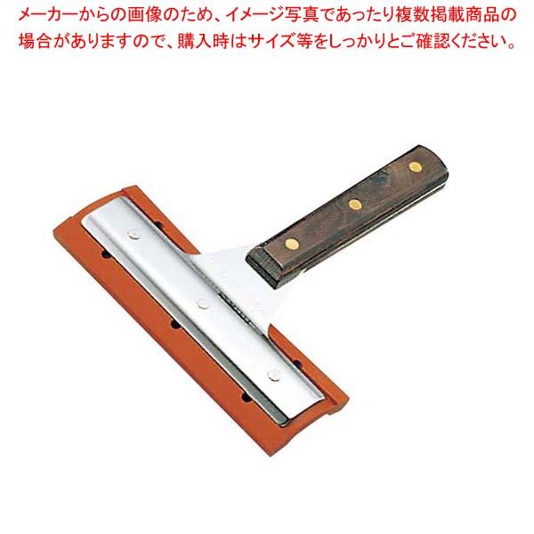 グリルワイパー 233-71A(替ゴム付)【 清掃・衛生用品 】