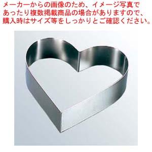【まとめ買い10個セット品】 EBM 18-8 アルゴン溶接 ハート型 ケーキリング 120×H50【 製菓・ベーカリー用品 】 【 バレンタイン 手作り 】