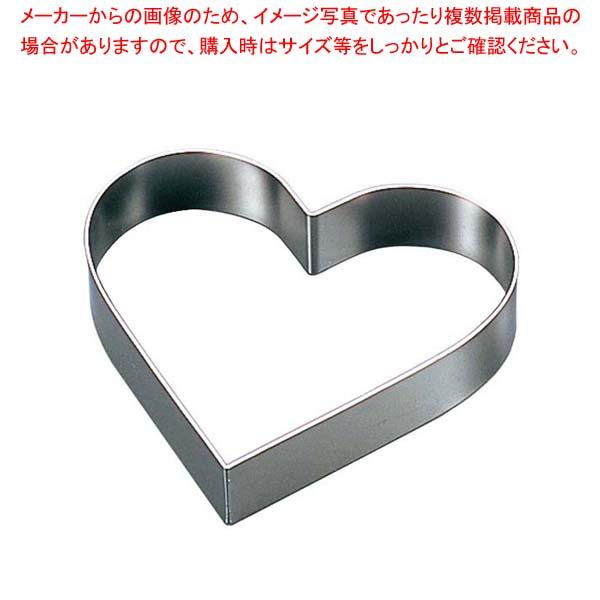 【まとめ買い10個セット品】 EBM 18-8 アルゴン溶接 ハート型 ケーキリング 90×H30【 ケーキリング セルクルリング 業務用 】