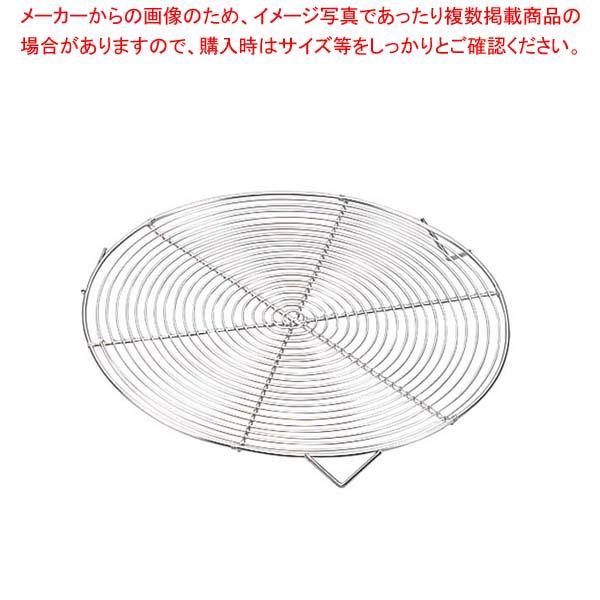 【まとめ買い10個セット品】 18-8 手作り ケーキクーラー 丸型 NO.1086 φ240