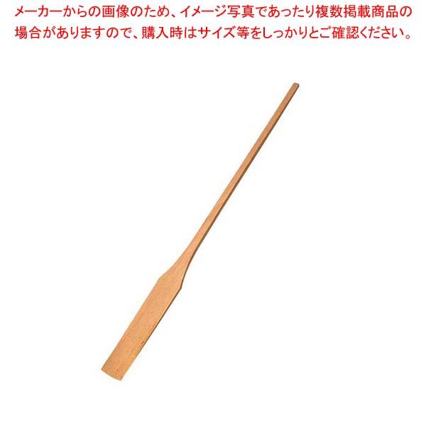【まとめ買い10個セット品】 木製 テンパンサシ(樫材)150cm【 製菓・ベーカリー用品 】